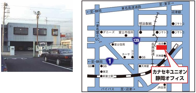 sizuoka01