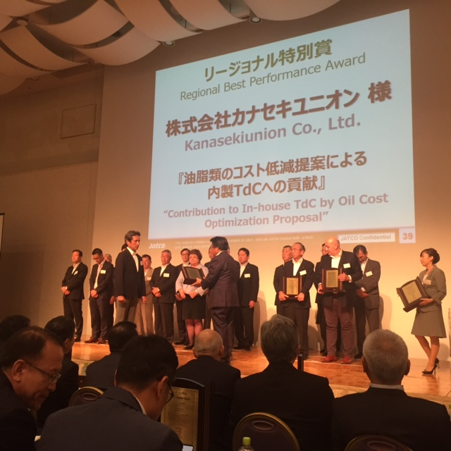 2017年7月19日ジヤトコ表彰式1