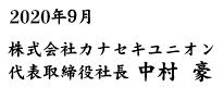 cmp_sign3